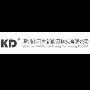 深圳市开大新能源科技有限公司